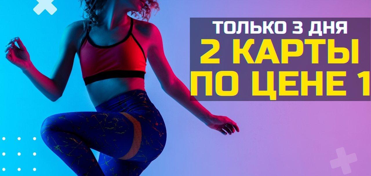 фитнес-клуб<br /> ТЦ Мармелад
