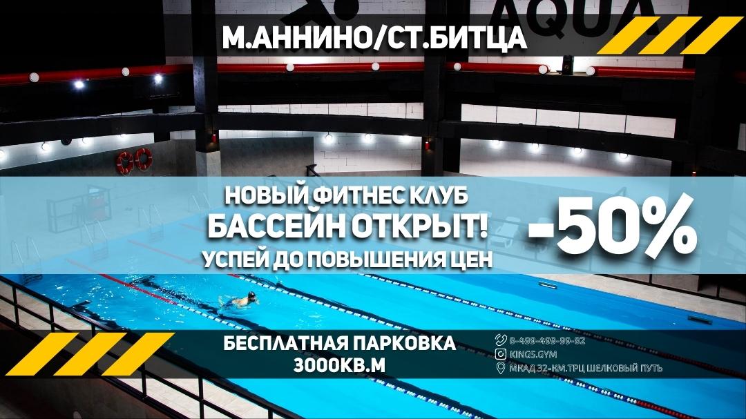 фитнес-клуб <br /> ТРЦ Шелковый путь